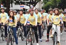 100.0000 personnes ont fait du vélo pour le Roi de Thaïlande