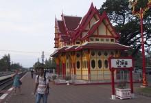 Le TGV thaïlandais reliera bien Bangkok à Hua Hin et Pattaya