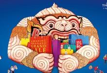 Top départ pour les deux mois de soldes annuels en Thaïlande !