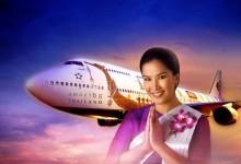 Trouver des billets d'avion à bon prix pour la Thailande et ailleurs