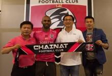 Un ancien joueur de l'Equipe de France arrive dans le championnat thaïlandais !