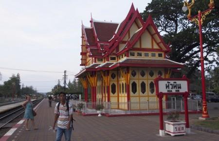 Informations pratique thailande thailande actualit for Chambre de commerce francaise en thailande