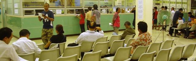 Les services de l'immigration se modernisent à Hua Hin… et bientôt dans le reste de la Thaïlande