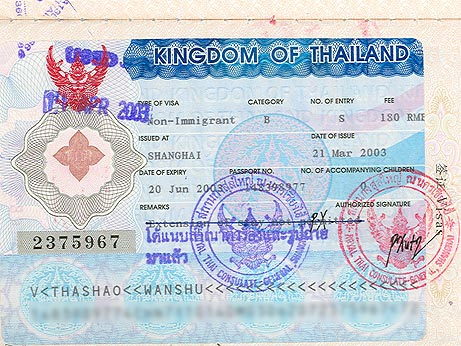 Nouvelles mesures visant les personnes qui dépassent la durée limite de visa en Thailande