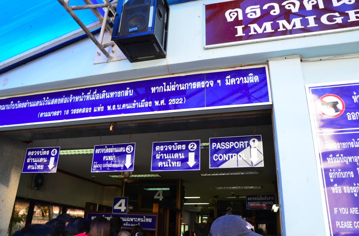 Une assurance bientôt obligatoire pour tous les touristes en Thaïlande ?